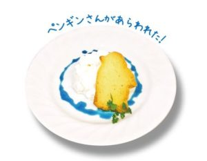 Dessert 1 | Sora Yorimo Tooi Basho x Cure Maid Cafe Collaboration Anime Themed Cafe