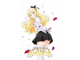 Juliet of Boarding School Gets Anime Adaptation