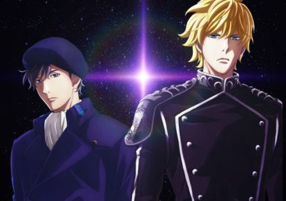 Sci-fi Anime Legend of the Galactic Heroes - Die Neue These (Legend of the Galactic Heroes - The New Thesis - Encounter) Visual