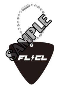 FLCL Freak Set Guitar Pick ©︎ 2018 Production I.G / 東宝