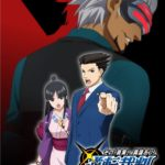 Gyakuten Saiban ~Sono 'Shinjitsu', Igiari!~ Season 2 (lit. Ace Attorney ~To That 'Truth', Objection! ~ Season 2) Anime (c) CAPCOM/読売テレビ・A-1 Pictures