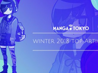 The Best MANGA.TOKYO Articles From Winter 2018