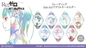 Acrylic Keyholders | Anime Re:Zero - Starting Life in Another World