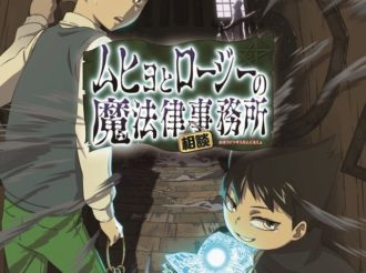 Muhyo & Roji's Bureau of Supernatural Investigation to Get TV Anime