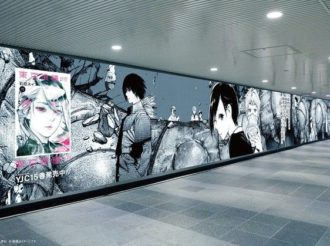 Giant Tokyo Ghoul:re Posters Are Taking Over Shibuya