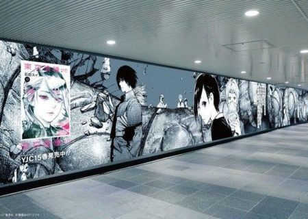 Anime 'Tokyo Ghoul:re' Posterwall