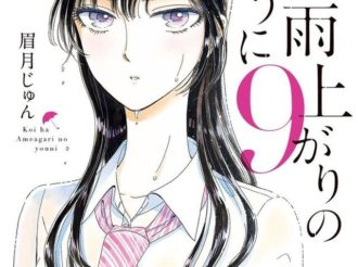 Manga Koi wa Ameagari no You ni Releases Final Chapters on 19 March