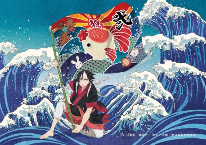 Hozuki's Coolheadedness (Hoozuki no Reitetsu) | Anime Visual