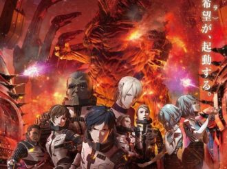 Godzilla Chapter 2 Reveals Key Visual