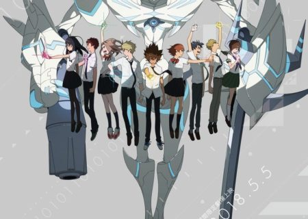 Anime movie Digimon Adventure tri. Chapter 6 - Bokura no Mirai