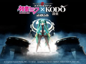 Hatsune Miku to Pick up Drumsticks in Kodo Special Live in June 2018