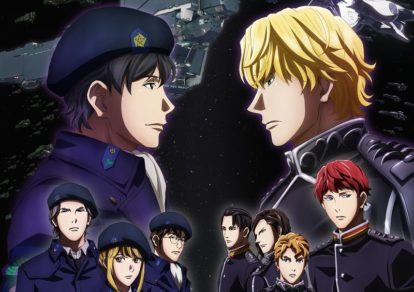 TheLegend of the Galactic Heroes Die Neue These Anime Visual