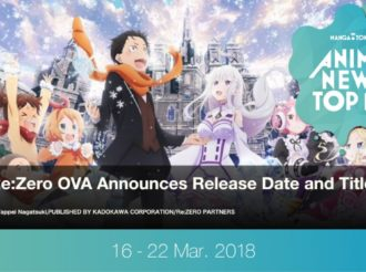 This Week's Top 10 Most Popular Anime News (16-22 March 2018)