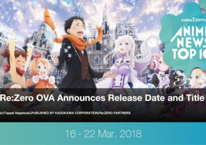This Week's Top 10 Most Popular Anime News (16-22 March 2018) | MANGA.TOKYO