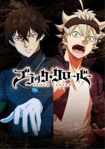 Black Clover | Anime