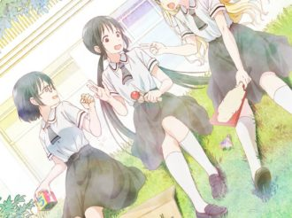 Asobi Asobase Releases New Key Visual