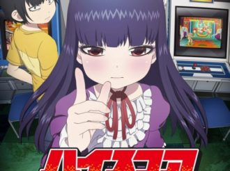 High Score Girl Announces Details About Anime in New Trailer