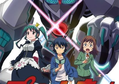 TV Anime Planet With Key Visual