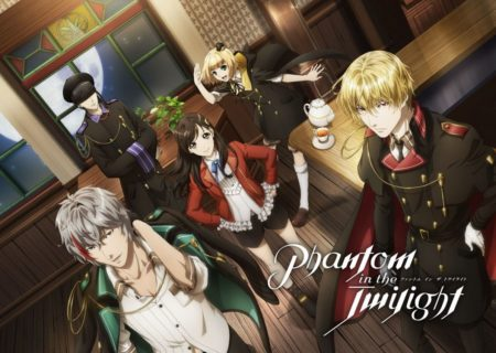 Phantom in the Twilight Anime Visual