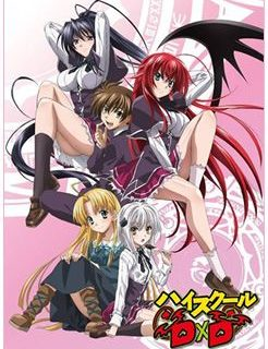 High School DxD Anime Visual