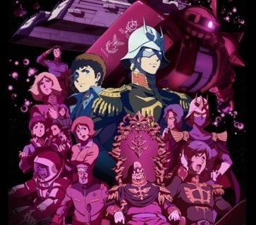 Mobile Suit Gundam the Origin: Rise of the Red Comet