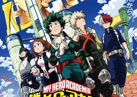 My Hero Academia The Movie: Futari no Hero (lit. The Two Heroes) | Anime Movie Visual