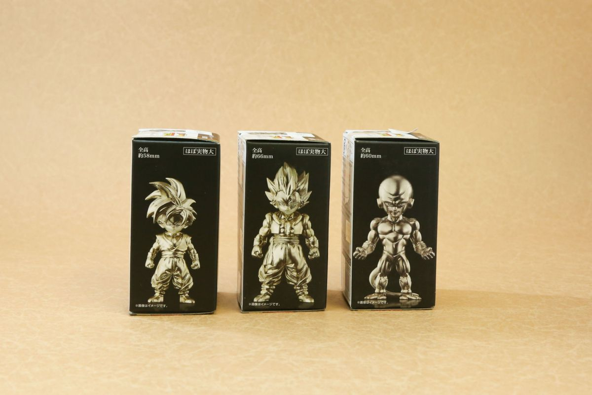 Absolute Chogokin Dragon Ball Z Character Goods Set