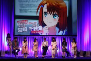 TV anime Yuuna and the Haunted Hot Springs (Yuragi-sou no Yuuna-san) Cast | Yuki Ono as Kogarashi Fuyuzora, Miyuri Shimabukuro as Yuuna Yunohana, Eri Suzuki as Chisaki Miyazaki, Rie Takahashi as Sagiri Ameno Ai Kakuma as Nonko Arahabaki, Yui Ogura as Yaya Fushiguro, and Sayaka Harada as Chitose Nakai
