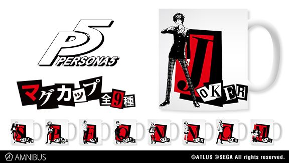 ©ATLUS ©SEGA All rights reserved.