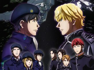 Legend of the Galactic Heroes Reveals Second Trailer