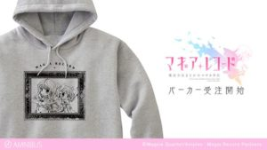 Magia Record Anime Hoodie| Anime Merchandise Monday (2-9 April)