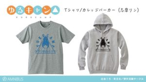 Yuru Camp Anime Hoodie and T-shirt | Anime Merchandise Monday (2-9 April) ©あfろ・芳文社/野外活動サークル