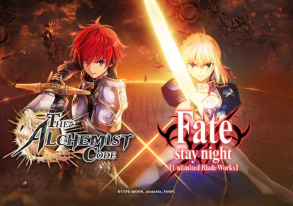 The Alchemist Code x Fate/Stay Night | Game | Anime