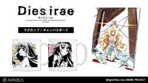 Dies Irae Anime Canvas and Mug | Anime Merchandise Monday (2-9 April) ©light/Dies irae ANIME PROJECT