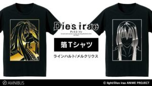 ©light/Dies irae ANIME PROJECT