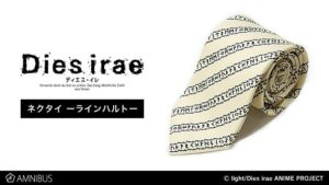 Dies Irae Anime Necktie | Anime Merchandise Monday (2-9 April) ©light/Dies irae ANIME PROJECT