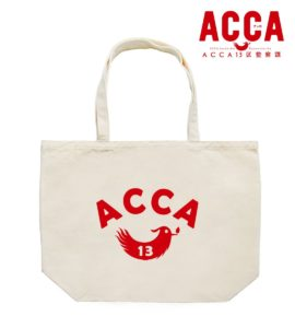 ACCA 13 Anime Eco Bag | Anime Merchandise Monday (2-9 April) ©オノ・ナツメ/SQUARE ENIX・ACCA製作委員会