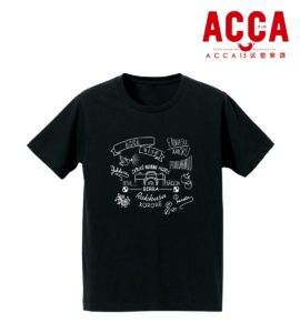 ACCA 13 Anime T-shirt | Anime Merchandise Monday (2-9 April) ©オノ・ナツメ/SQUARE ENIX・ACCA製作委員会