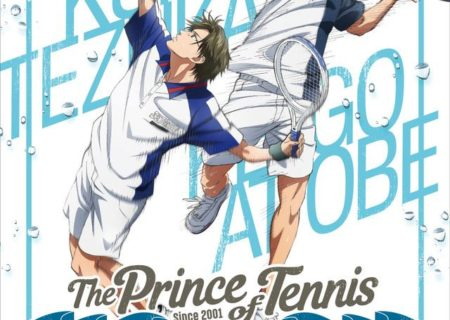 Anime OVA Prince of Tennis BEST GAMES!! Tezuka vs Atobe Visual