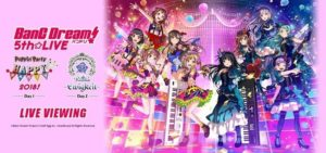 BanG Dream! 5th*LIVE Live Viewing | Anime Concert