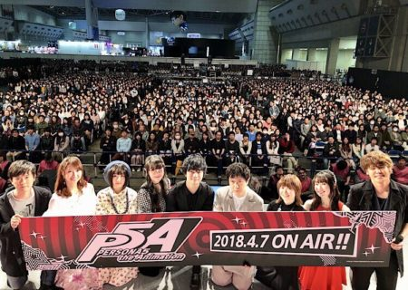Photo from the Persona 5 the Animation Special Stage Report