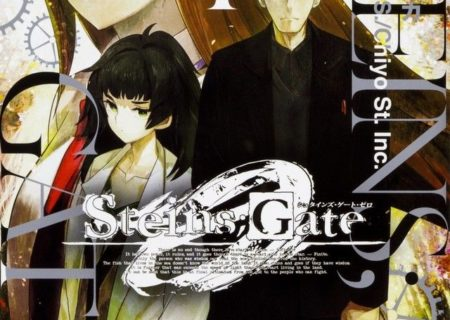 Steins;Gate 0 Volume 1 | Manga