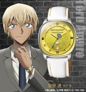 Detective Conan Anime Watch | Anime Merchandise Monday (2-9 April) (c)青山剛昌/小学館・読売テレビ・TMS 1996