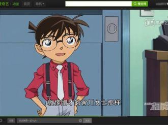 China to Get Chinese-Dubbed Detective Conan Just 2 Hours After Japan