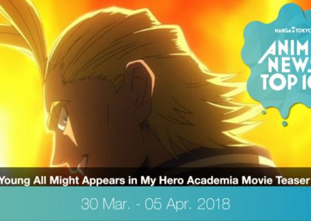 This Week's Top 10 Most Popular Anime News (30 March-5 April 2018) | MANGA.TOKYO