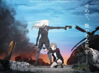 Crowdfunded Anime Under The Dog Comes to Japanese Cinemas With Special Features