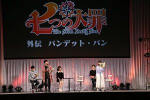 Photo from - AnimeJapan 2018- The Seven Deadly Sins Special Stage Report