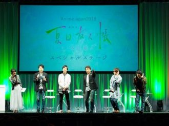 AnimeJapan 2018- Natsume's Book of Friends Special Stage Report
