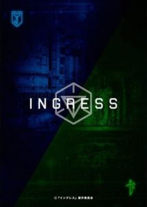 Ingress Anime Visual