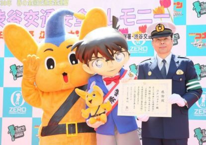 Detective Conan Anime | Secret Mission with Pipo-kun